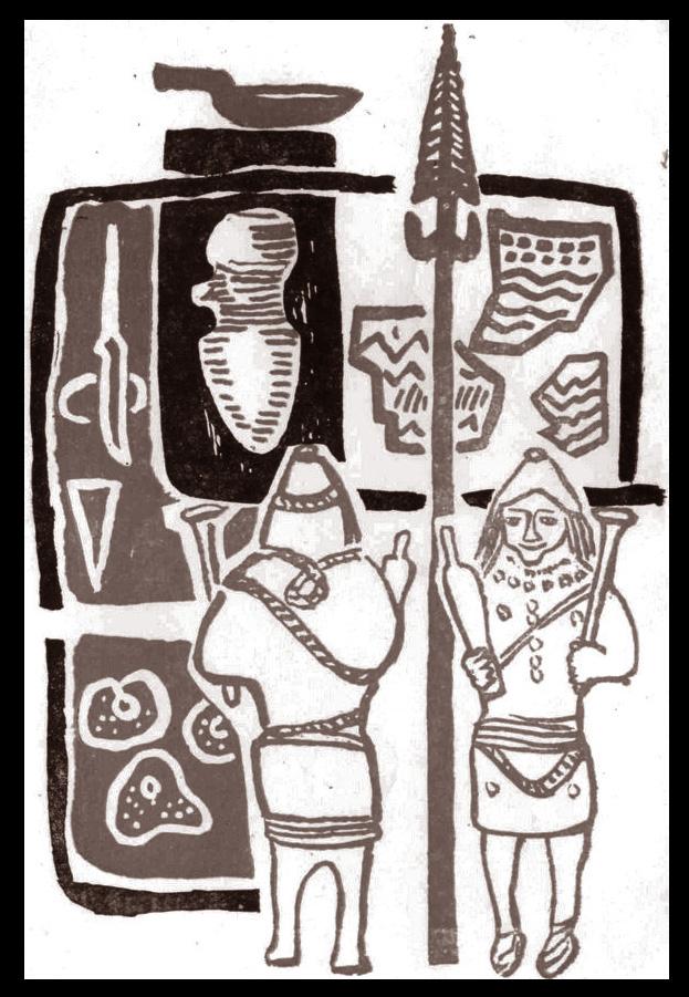 Рисунок Г. Кетова к книге Елизаветы Берс «Археологические памятники Свердловска и его окрестностей» (1963)