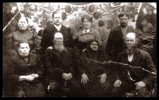 Семья шарташских кержаков