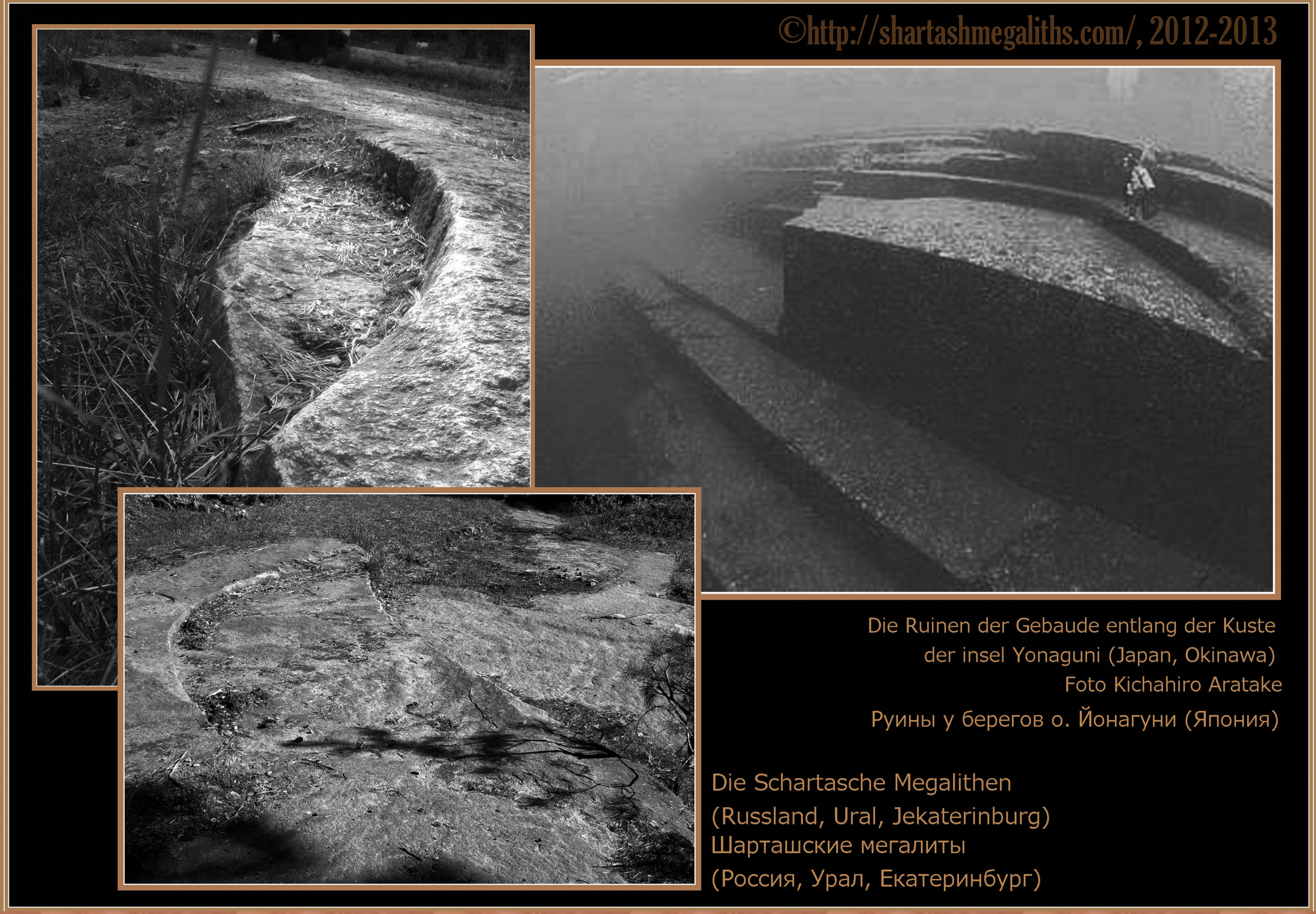 180_00-43_shartash_megaliths2