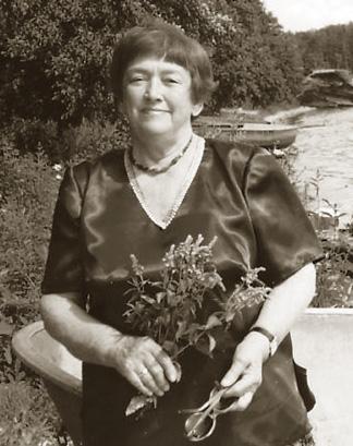 Архипова Нина Петровна (р. 1920)